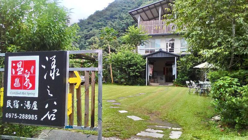 新竹內灣  鄰近內灣老街。打著露營之名行高級小木屋之實的 ...