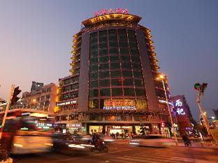 Shishi Hua Fei Hotel