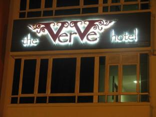 The Verve Hotel @ Ara Damansara