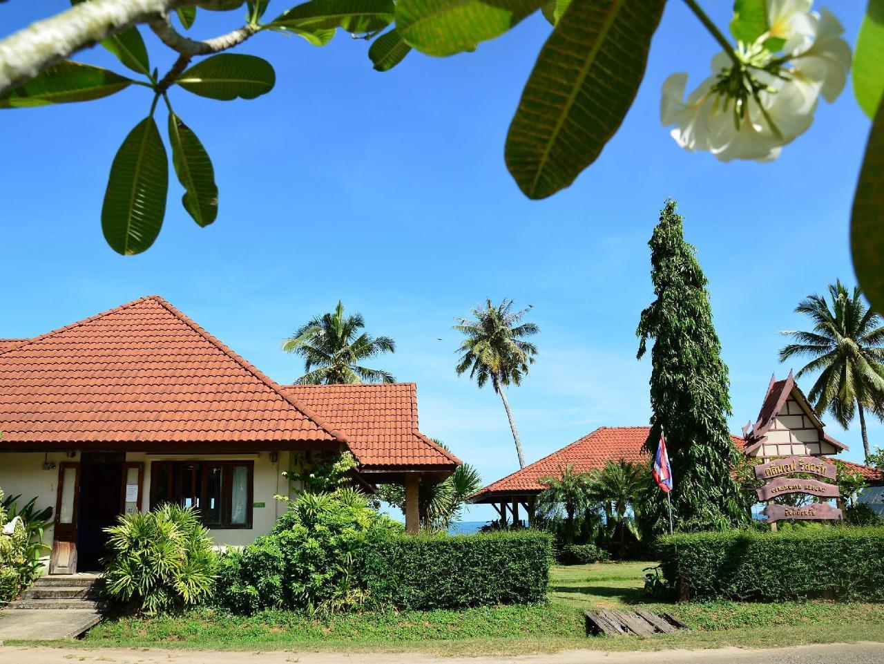 คลีนเวฟ รีสอร์ท (Clean Wave Resort)
