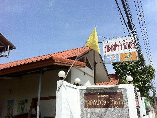 Chumphon Park Resort discount