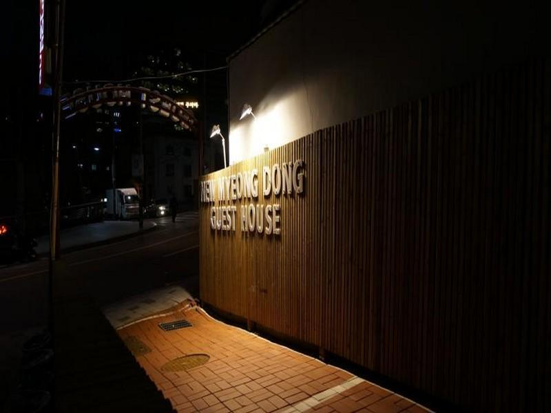 South Korea-뉴 명동 게스트 하우스 (New Myeongdong Guesthouse)