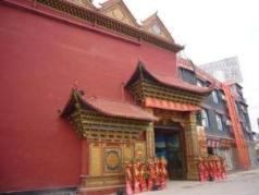 Shangri-La Jilaideng Gucheng Hotel, Deqen