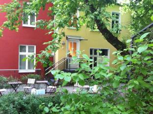 Pension Peters Berlin Берлин - Сад