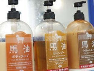 Wano Resort Hazu Aichi - Bathroom
