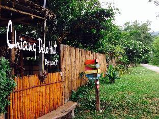 チェンダオ ハット Chiang Dao Hut