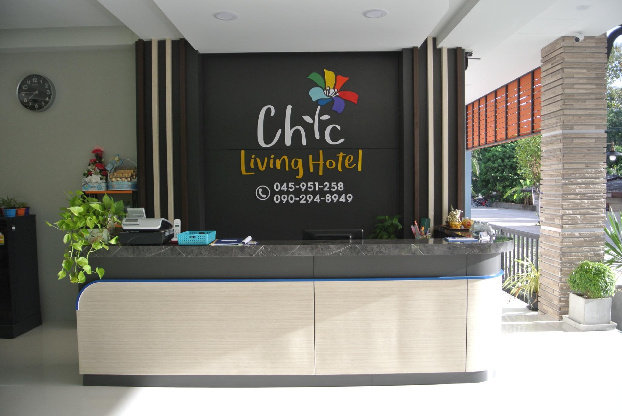 โรงแรมชิค ลีฟวิง