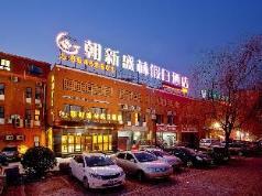 Chaoxin Shenglin Holiday Hotel, Beijing