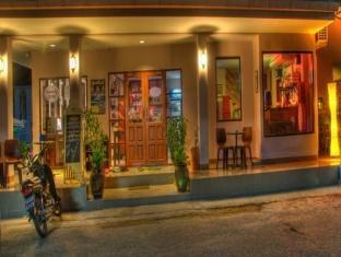 Obama Hostel & Restaurant