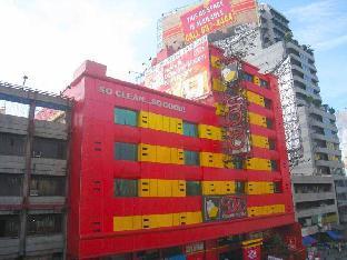 Sogo Hotel Promo Room Rates Guadalupe