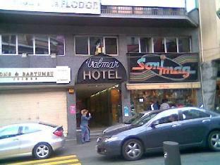 Glaner Hotel Cafe