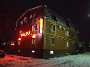 Skazka Hotel Complex