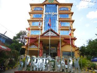 Spring Park Hotel