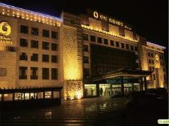 Hot Spring Hotel, Beijing