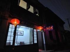 Xitang Happy Inn, Jiaxing