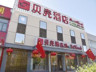GreenTree Inn Shuozhou Shuocheng District West Zhenhua Street Renmin Square Shell Hotel