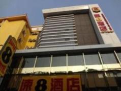 Super 8 Hotel - San Yuan Li Da Dao, Guangzhou