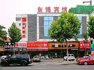 GreenTree Inn Rizhao Donggang Area Haina Shopping Mall Shell Hotel