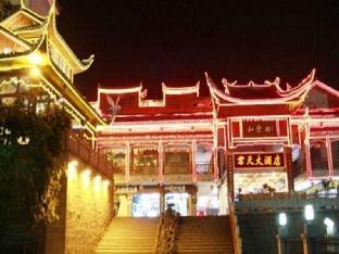 Fenghuang Juntian Hotel