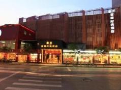 Hangzhou FX Hotel, Hangzhou