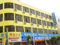 Shantou Jun Yue Business Hotel Tongyi Road Branch, Shantou