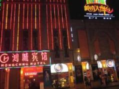 Hongcheng Hotel, Guangzhou