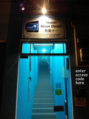 Moon Eleven Hostel Airport Transit - KLIA