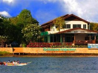 River Kwai Bridge Resort 3 star PayPal hotel in Kanchanaburi