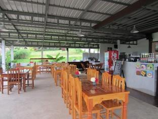 Phu Khao Khor Resort Khao Kho - Restaurant
