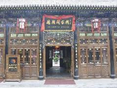 Pingyao De Chao Ge Hotel, Jinzhong