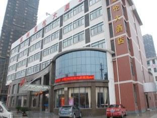 Hangzhou Yalun Hotel - Hangzhou