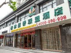 Green Alliance Shanghai Chenghuang Temple Bund Hotel, Shanghai