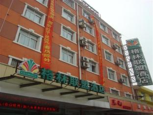 GreenTree Alliance Shanghai South Changjiang Road Hotel