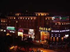 GreenTree Inn ShangHai Songjiang District Wanda Plaza SongJiangXincheng Metro Station Hotel, Shanghai