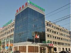 GreenTree Inn Beijing Changping Shahe Metro station Express Hotel, Beijing