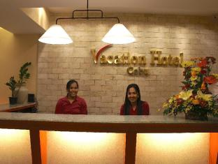 Vacation Hotel Cebu Cebu City - Recepce