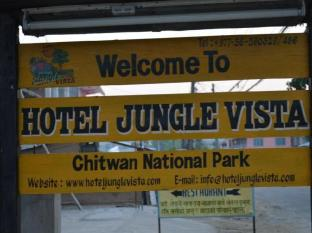 Hotel Jungle Vista Chitwan Nationalpark - Aussicht