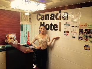 カナダ ホテル1