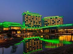 Holiday Inn Nanyang, Nanyang