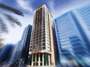 Centro Al Manhal Hotel by Rotana PayPal Hotel Abu Dhabi