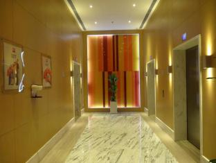 Ibis Hong Kong Central & Sheung Wan Hotel Hong Kong - Ingresso