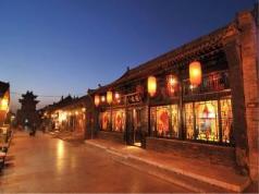 Pingyao Suiyuan Hotel, Jinzhong