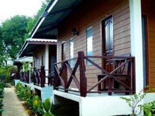 Chitanun Guest House PayPal Hotel Kanchanaburi