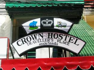 Crown Hostel Phuket - Hotel Sign