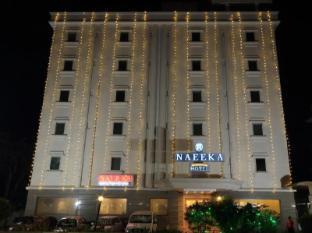 Naeeka Hotel - Ahmedabad
