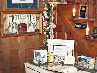 The Homespun Country Inn Bed And Breakfast Nappanee (IN) - Interior