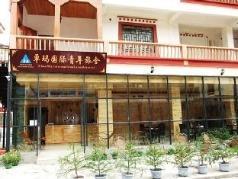 Jiuzhaigou Zhuoma Youth Hostel, Jiuzhaigou