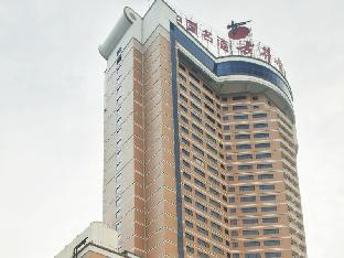 Get Coupons Holiday Inn Hefei