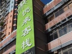 Welcome Inn (Luohu Branch), Shenzhen