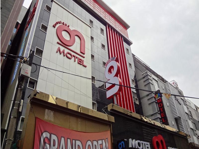 South Korea-온 모텔 해운대 (ON Motel Haeundae)